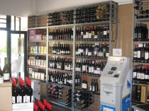 Combo-shelving-and-wine-racking
